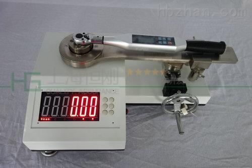 数显扭矩扳手检定仪10-50n.m