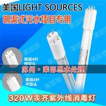 紫外線殺菌燈GPHHA1554T6L/4P美國萊邵思