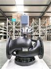 VVQT43  VVQT53西门子高温蒸汽电动调节阀