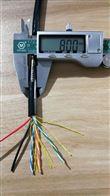 高柔性移动对绞拖链电缆