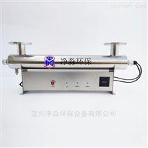 礦泉水飲用水管道式紫外線殺菌器淨水儀