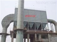 君邦厂家供应热电厂高压静电除尘器