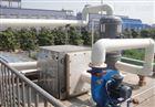 WNQ-WT万年青 冲版水处理净化系统 印刷废水高效处理器