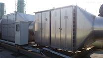 工業一體化廢氣凈化設備
