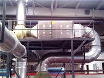 紫外光廢氣淨化設備