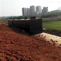 皮具加工废水处理设备厂家