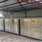 工业紫外光催化氧化设备
