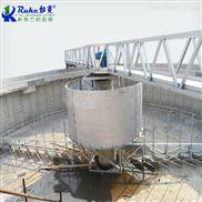 如克浓缩池悬刮泥机垂架式中心传动刮吸泥机