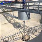 浓缩池悬刮式中心传动刮吸泥机污泥脱水设备