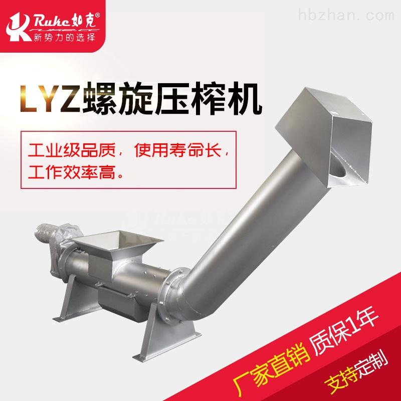 污水池LYZ型螺旋压榨机