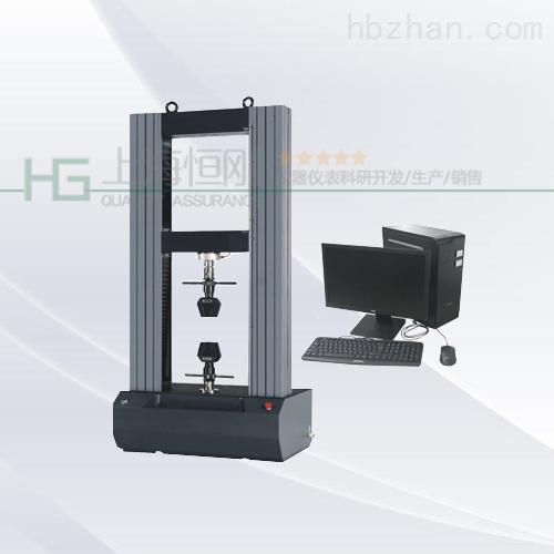 高低温电子万能试验机多少钱