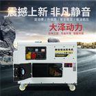 TO18000ET15kw静音柴油发电机组标准配置