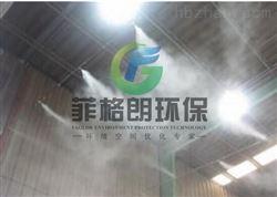 广州景区喷雾降温系统