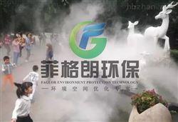 游乐场喷雾降温除尘设备供应商