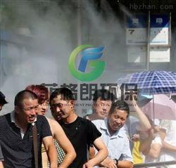 高压喷雾降温设备采购厂家批发