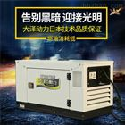 TO14000ETX靜音10千瓦柴油發電機水冷卻