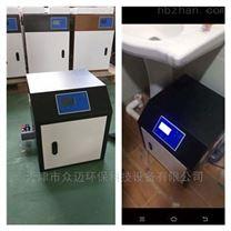 医疗机构污水处理雷竞技官网app