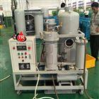 厂家批发ZJD-10液压油真空滤水滤油机