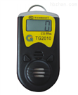 TG-2010系列便携式气体检测报警仪