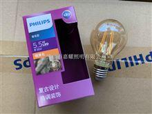 飞利浦智选型LED复古球泡 5.5W E27黄光