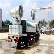 长沙工地专用40米环保车载遥控雾炮机 济南苏州水泥厂移动风送喷雾机 厦门方净供应