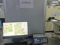 HUSTEC-680华科智源smt首件测试仪厂家