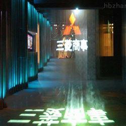 大型商场雾幕投影系统