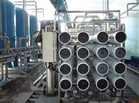 废水零排放设备