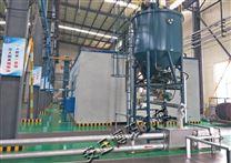 纤维素管链输送机 链板式粉体输送 厂家直销