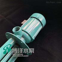 AB-200型三相电泵机床冷却泵