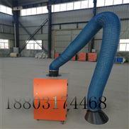 单臂焊烟净化器能收集多少焊接灰尘