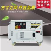 TO16000ET12kw柴油发电机使用方法
