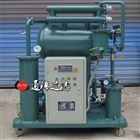 批发ZJB-20变压器油脱水除杂多功能滤油机