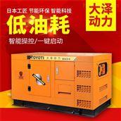 TO32000ET30kw柴油发电机机房备用