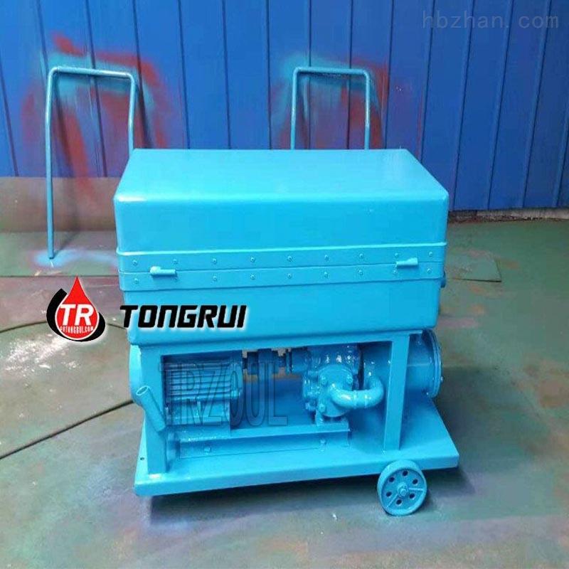 天津BK-50防爆型小型板框压滤式滤油机