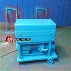铸铁板框压滤设备BK-50(流量3000L/H)