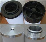 进口材质精密滤芯E7-20除尘除油冷干机滤芯