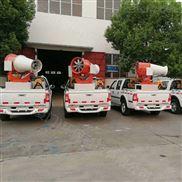 江苏北京上海河北 车载除尘喷雾机
