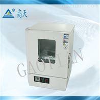 不锈钢高温无尘烤箱,电子工业干燥烤箱