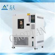 黄冈电子高低温试验箱生产厂家