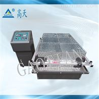 GT-MZ-200汽车模拟运输振动试验台