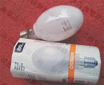 欧司朗HQL 80W125W E27涂粉高压汞灯