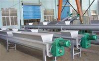 WLS型无轴螺旋式输送机低价供应