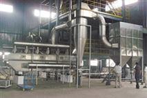 常州堿式碳酸鉻幹燥機