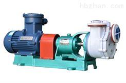 衬氟塑料化工泵
