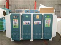 光氧催化喷漆废气处理设备
