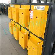 一恒低温等离子废气处理设备电厂模块