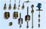 不锈钢浮球液位变送器