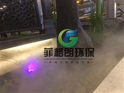 今潮餐厅雾幕投影系统案例