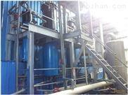 高盐废水处理技术